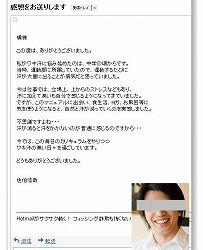 ワキ汗橘04.jpg